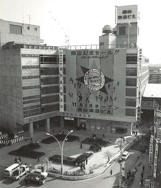 20181023kamata - 東急プラザ蒲田/開業50周年、短編映画「観覧車の下で会いましょう」上映