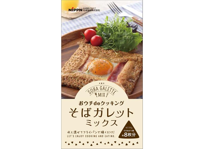 日本製粉/「おウチdeクッキングそばガレットミックス」発売