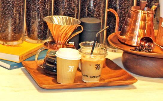 新しいカフェラテ