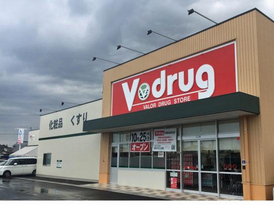 V・drug滑川店