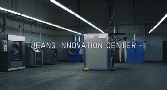 ジーンズイノベーションセンター