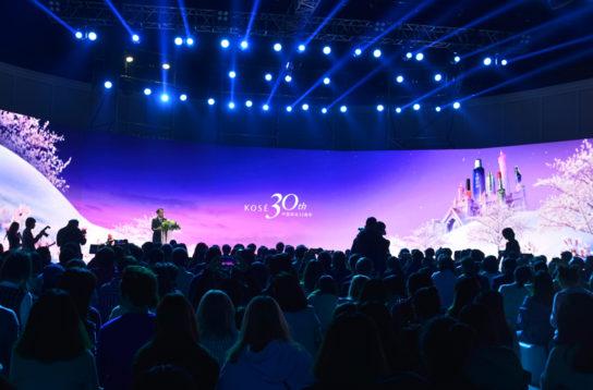 中国進出30周年記念式典