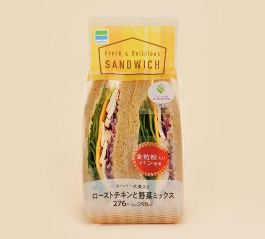 人気のスーパー大麦をサンドイッチでも初めて使用
