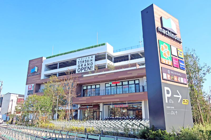 20181029machinoma 1 - マチノマ大森/EC時代の「リアル店舗」テーマに日常生活の40店集積