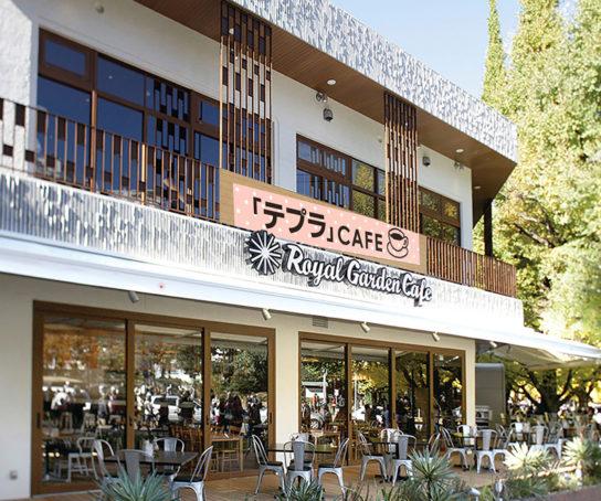 「テプラ」カフェ