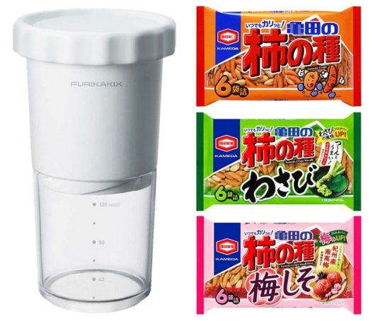 亀田製菓 FURIKAKIX  柿の種3種パック付き