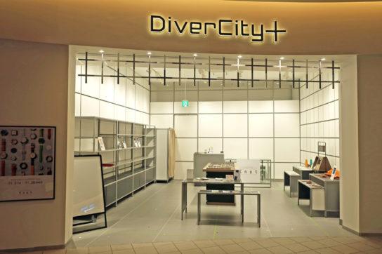 DiverCity+