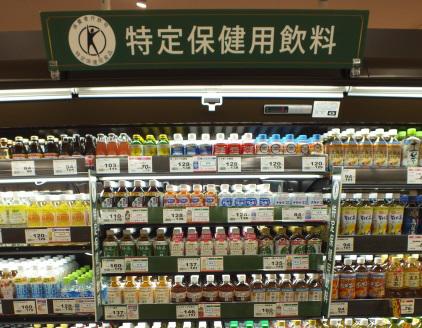 健康に配慮した商品
