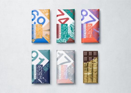 各時代のムードをチョコレートで再現