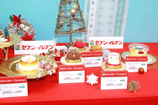 20181102seven 3 544x362 - セブンイレブン/クリスマスで個食対応「アソート」「4号」ケーキ拡充