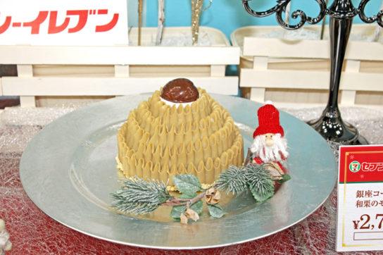 20181102seven 6 544x362 - セブンイレブン/クリスマスで個食対応「アソート」「4号」ケーキ拡充