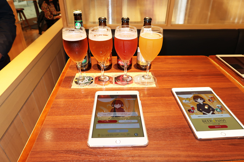 20181107kirin1 - キリン/AIがぴったりのクラフトビール提案、池袋・横浜で導入