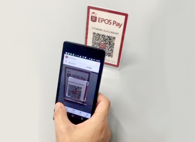 20181107marui2 - エポスカード/QRコード決済「EPOS Pay」、東京都中野エリアで開始