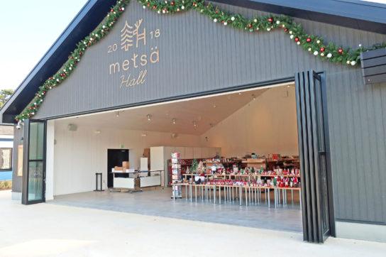 イベント・催事スペース
