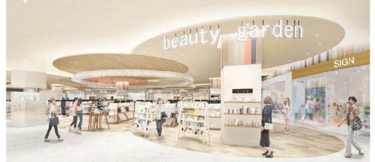 2階は「美と健康の空間」がテーマ