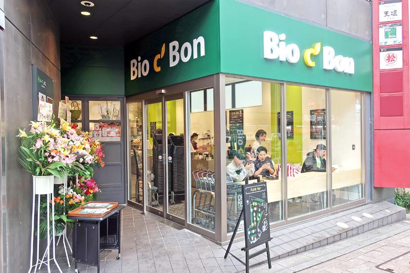 20181109bio1 - ビオセボン/赤坂にイートイン併設の7号店を出店