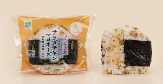 スーパー大麦 サラダチキンマヨネーズ