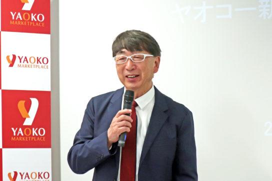 20181109yaoko 4 544x362 - ヤオコー/川越市に新本社竣工、売上高1兆円の拠点に
