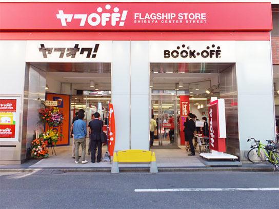 かつて渋谷で展開したコラボ店舗のヤフオフ