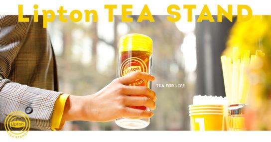 顧客と紅茶の接点機会を創出