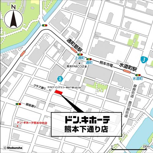 20181115donki3 - ドン・キホーテ/「熊本下通り店」出店、食べ歩きフードも充実