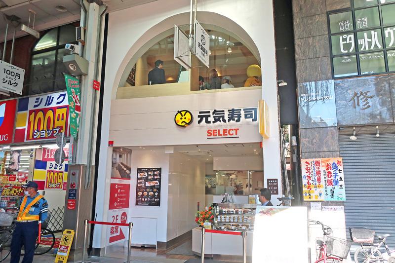 20181115genki 1 - 元気寿司/板橋区にテイクアウト新業態「元気寿司 SELECT」100店目標