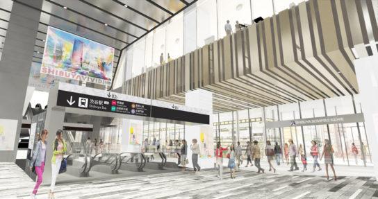 渋谷駅直結の商業・オフィス複合施設