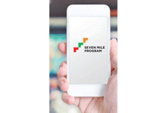 「セブンマイルプログラム」に対応