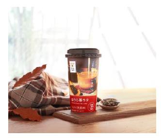ウチカフェ ほうじ茶ラテ