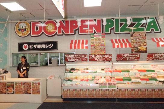 店内で焼き上げる本格ピザ
