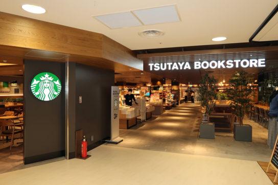 スタバとコラボしたBOOK&CAFE
