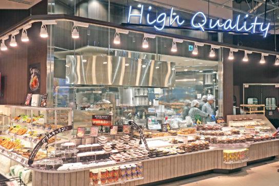惣菜・青果・鮮魚ではオープンキッチンを採用