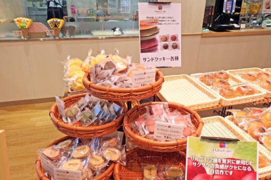 ハナカフェでは焼き菓子も販売