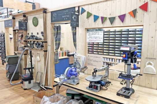 カインズ工房に設置した専門工具