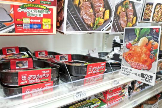 フライパン売場でベイシアの肉を紹介