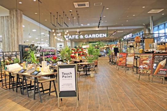 店舗入口にライフグリーン&カフェを設置