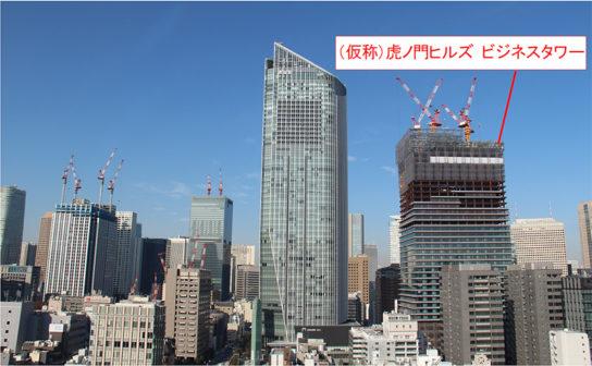 (仮称)虎ノ門ヒルズビジネスタワー