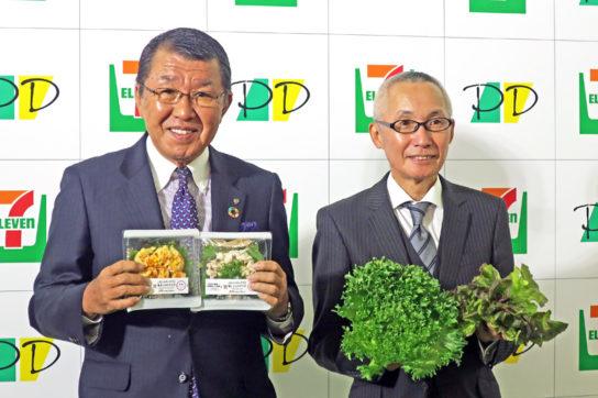 古屋社長(左)と齊藤社長(右)