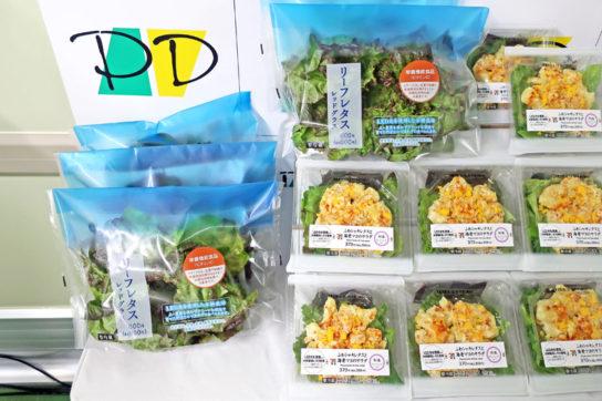 カット野菜やサラダに商品化