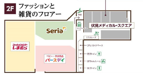 カナートモール伏見2階