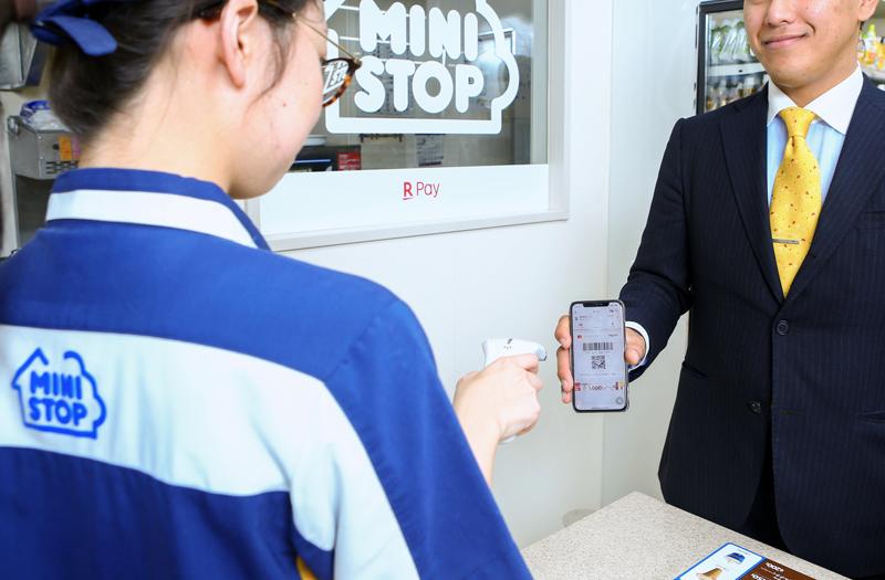 20181203mini1 - ミニストップ/「楽天ペイ」「PayPay」「LINE Pay」導入