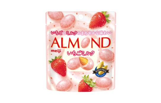 アーモンドチョコレートいちごミルク