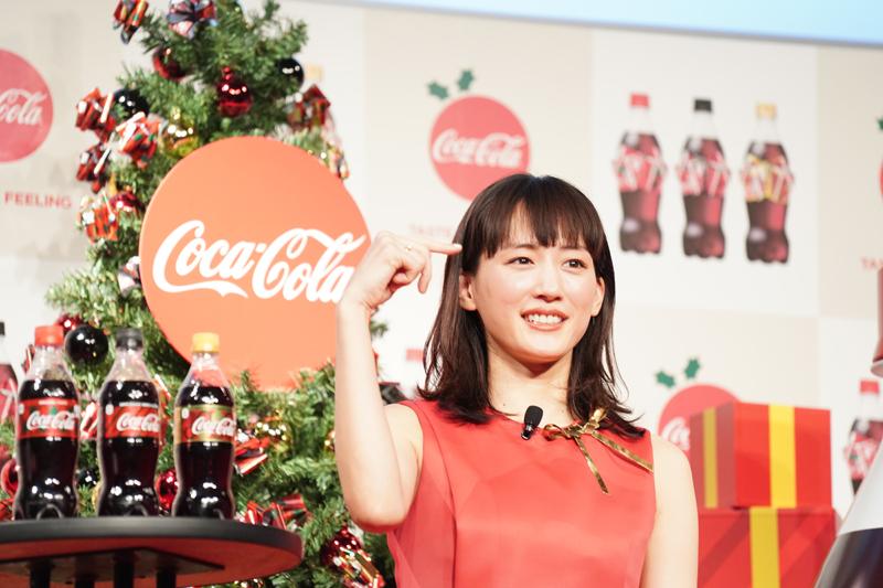 20181205coca1 - コカ・コーラ/リボンボトルPRイベントで綾瀬はるかさんが登場