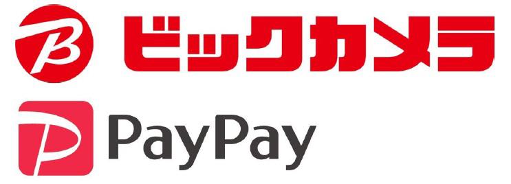 20181206bic - ビックカメラ、コジマ、ソフマップ/スマホ決済「PayPay」全店導入