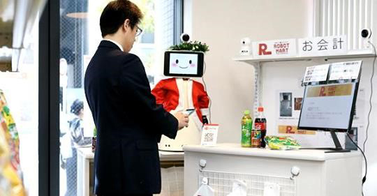 ロボットによる接客
