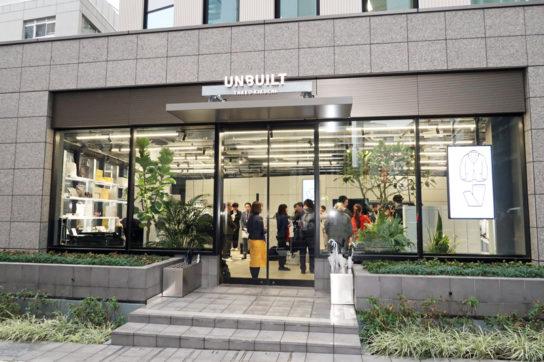 渋谷に設けた実験店