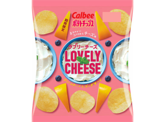 ラブリーチーズ