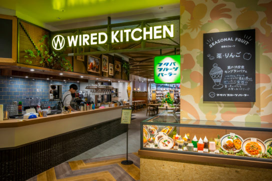 WIRED KITCHEN with フタバフルーツパーラー
