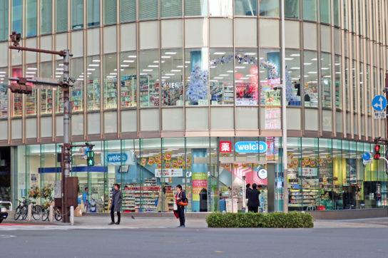 オーガード新宿店