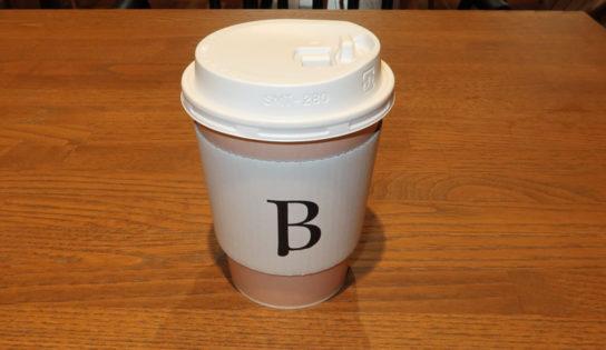コーヒーと煎茶が飲み放題